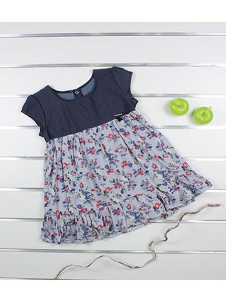 Плаття Аза
