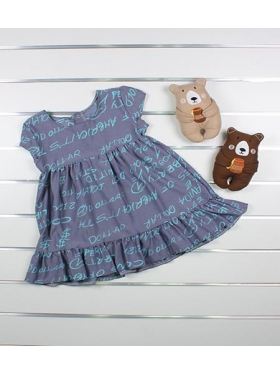Платье Джуси