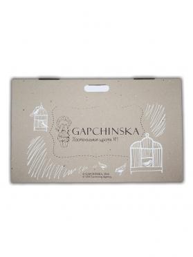 Комплект Метелик Gapchinska