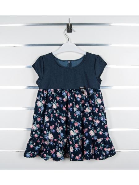 Платье Аза