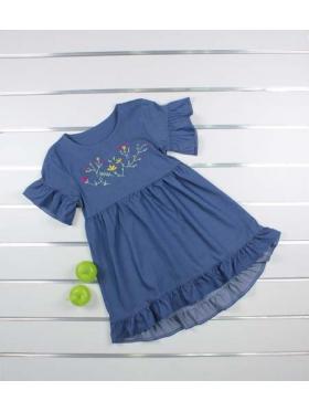 Платье Налли